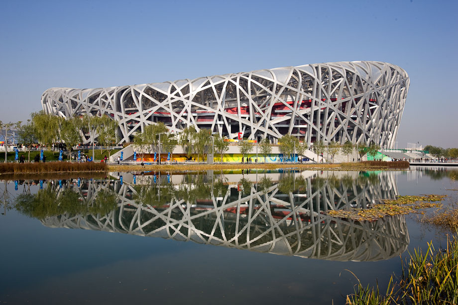 Beijing Olympic Stadium - on a nice day